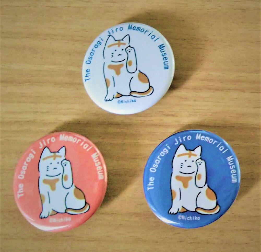 大佛次郎記念館で開催中の「ねこクイズ」に正解するともらえる「ねこ缶バッチ」実物イメージ