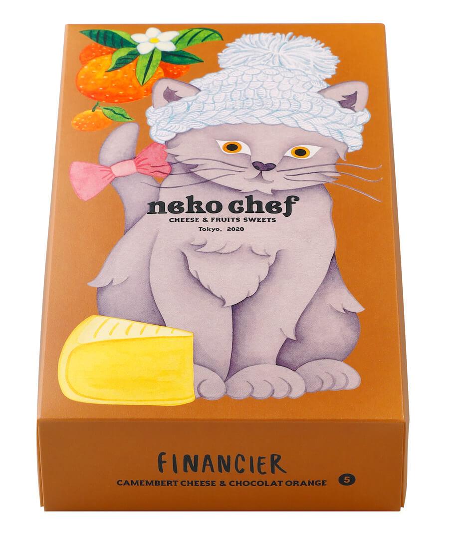 肉球型スイーツの「フィナンシェ ショコラオレンジ」の商品パッケージ by neko chef(ネコシェフ)