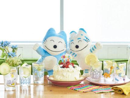 お誕生日会にもぴったりニャゴ!人気絵本「11ぴきのねこ」シリーズのグラス全6種類が登場