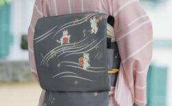 猫の帯が美しい…♪ カジュアル着物ブランドから秋冬の新作が登場&中村あゆみとのコラボ企画も