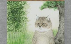 猫のつーさんが本格的な掛け軸に!人気マンガ『俺、つしま』の公式通販サイトがオープン