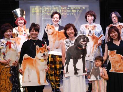 小泉今日子、坂本美雨、椿鬼奴らのライブイベントも実施、いぬねこなかまフェスが9/21に開催