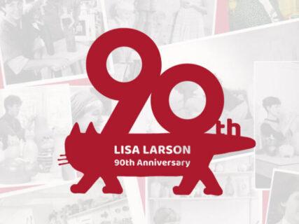 猫のマイキーグッズも新登場!リサ・ラーソン生誕90周年を記念した特別サイトがオープン