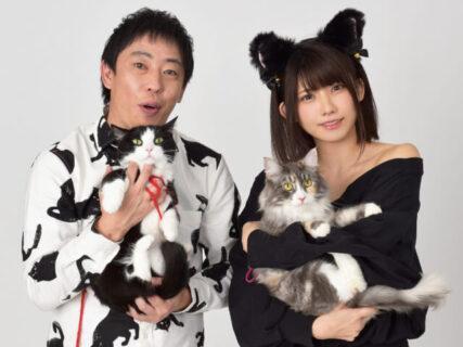 猫型バラエティ番組「えなこ×さらば森田の猫しか勝たん」が今秋スタート!YouTube同時配信も