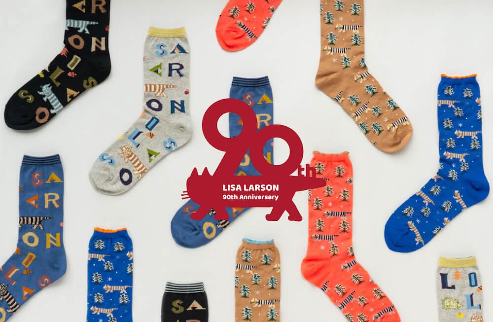 ANTIPAST(アンティパスト)とリサ・ラーソンのコラボ靴下イメージ
