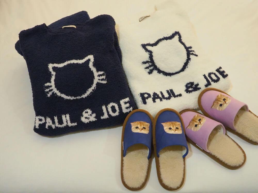 猫デザインの秋冬パジャマ&スリッパ by ホテルニューオータニ×ポールアンドジョーのコラボ宿泊プラン第2弾