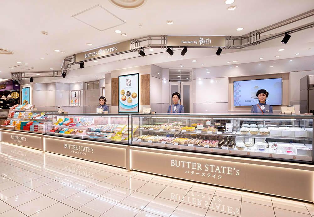 バターステイツ 西武池袋店の店舗イメージ