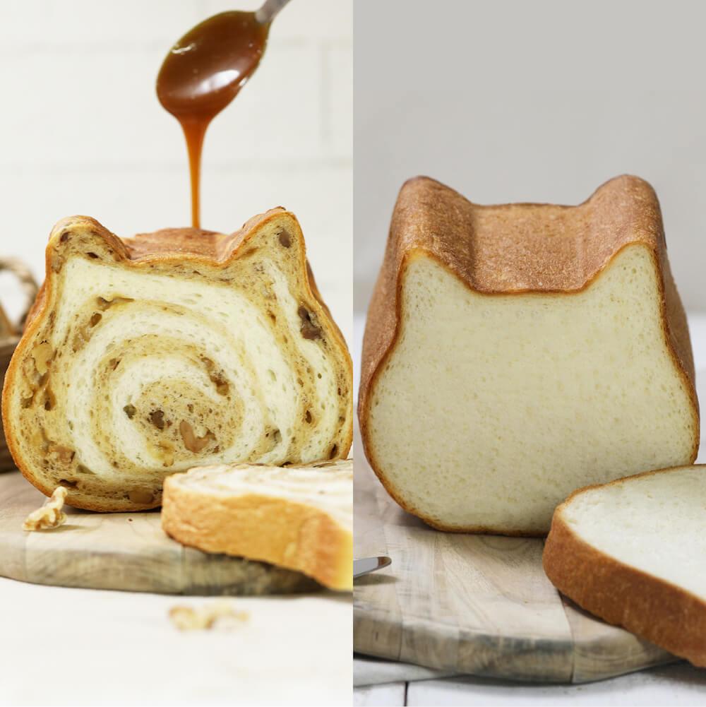 ねこねこ食パンのキャラメルナッツ&プレーン味セット