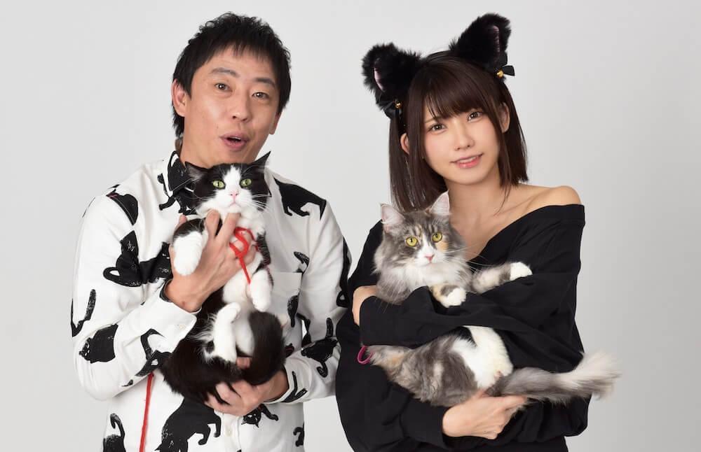 猫コスプレをして猫を抱っこするメインキャスト、さらば青春の光の森田哲矢、コスプレイヤーのえなこ