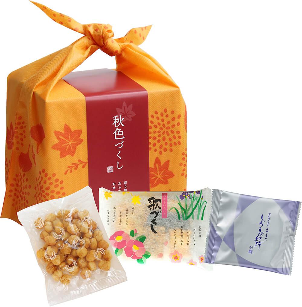 富山柿山の手土産アソートボックス「秋色づくし」商品イメージ