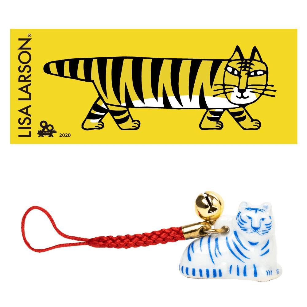 トラ柄のマイキーと波佐見焼の虎キーホルダー