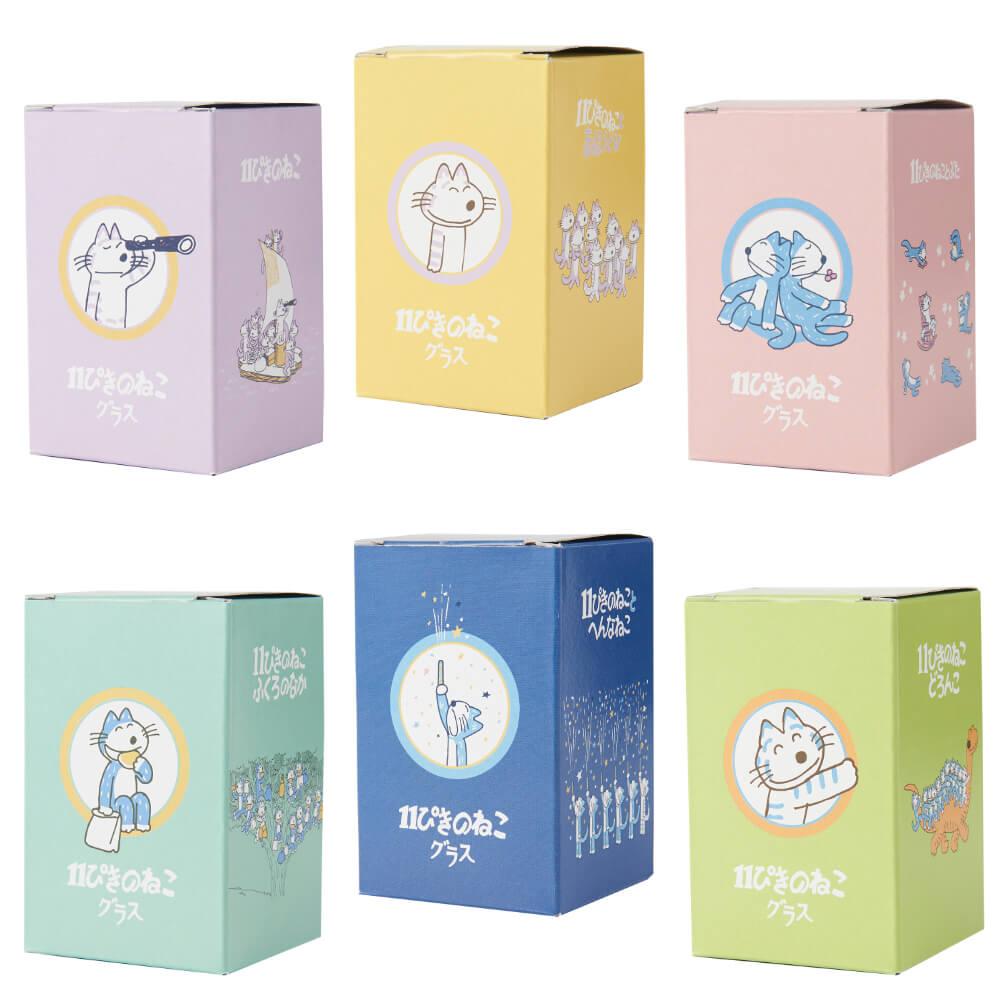 「11ぴきのねこ」のイラスト入りグラス全6種類の商品パッケージ