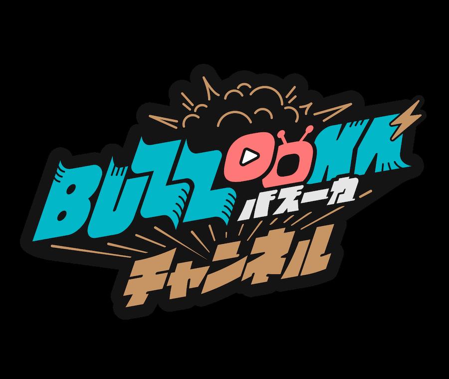 テレビ大阪のバラエティ放送枠「BUZZOOKAチャンネル」