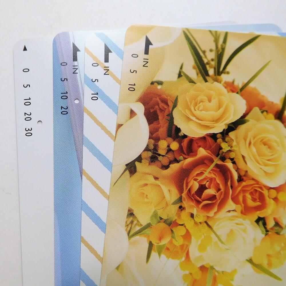 プリペイド式の図書カード