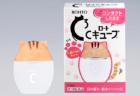 ロート製薬から猫耳キャップ付きの目薬が発売!茶トラや黒猫など3種類のデザインがラインナップ