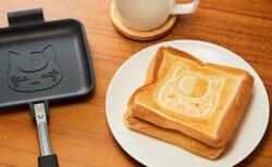 食パンの表面にこんがり猫の絵が…!ニャンコ先生の焼き目がつけられるホットサンドメーカーが登場