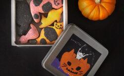 猫の柄ごとに異なる味を楽しめる!ウカフェの人気猫クッキーにハロウィン限定フレーバーが登場