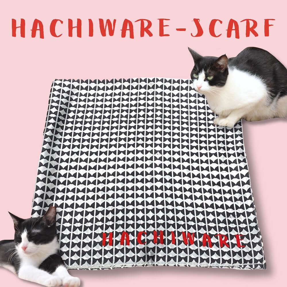 ねこ柄スカーフHACHIWARE(ハチワレ)バージョンの商品イメージ